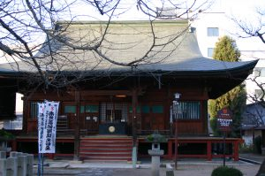 1番飛騨国分寺