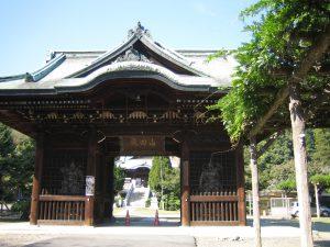30番・成田山貞照寺