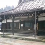 8番正雲寺