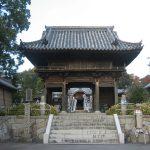 1番曹源寺山門