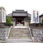 7番極楽寺