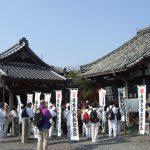 16番平泉寺